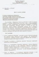 """Постановление о создании МБУК """"Жуковский РДК"""""""